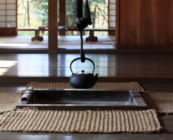 japanese-traditional-style-farm-house