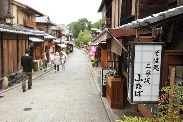 【京都観光】嵐山の土日祝に安いオススメ駐車場パーキング7選 ...